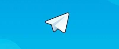 How To Use Telegram apk