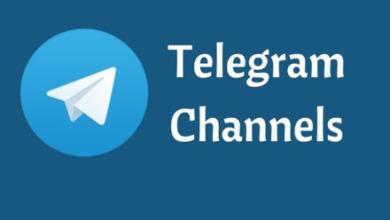 Photo of Telegram Channels