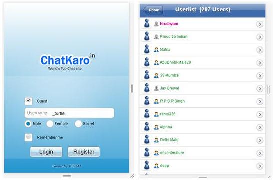 Chat Karo APK