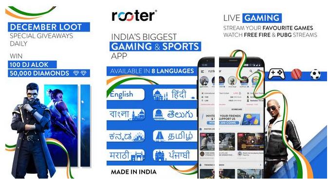 Rooter apk Download